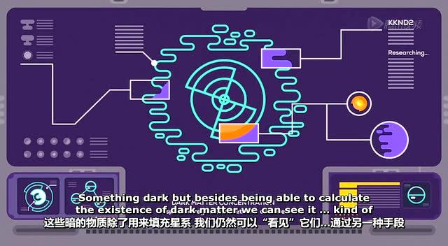 困扰科学家的暗物质和暗能量都是什么鬼?截图