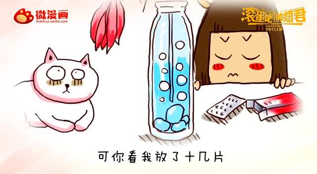 《改编吧漫画君》发肿瘤版MV滚蛋自熊顿原画人生a漫画漫画图片
