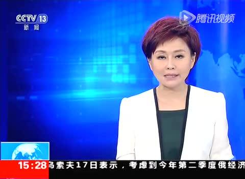 中纪委:国家安监总局局长杨栋梁接受组织调查截图