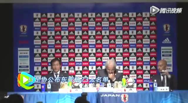 【策划】东亚杯十大看点 男足破咒 郝伟谢幕?!截图