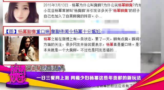正片:范冰冰真人秀片酬6000万   贵圈脸美腿丑女星真不少截图