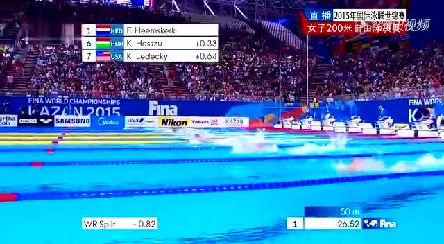 女子200米自由泳决赛 沈铎获第6美国选手夺冠截图