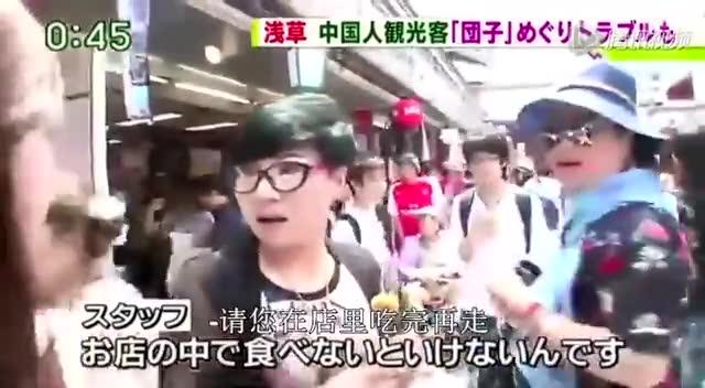 日本节目斥中国游客不文明:爬树拍照乱扔烟头截图