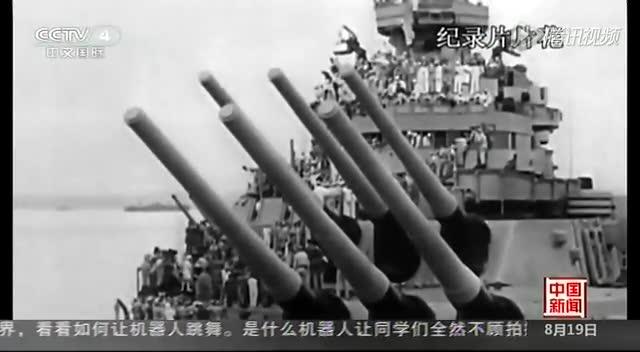 重现历史 纪录片《东方主战场》将于近期播出截图