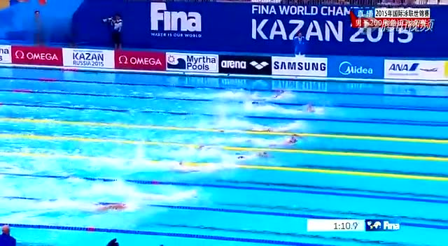 世锦赛200米自游泳决赛 孙杨0.06秒之差屈居亚军截图
