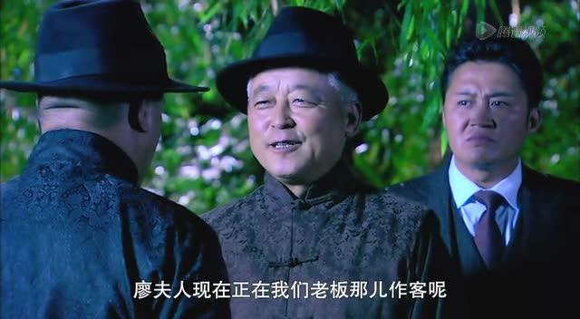《绝命追踪》杨雨婷风情万种