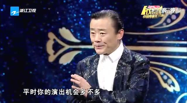 """淘宝店主舞台献软体街舞引欢呼 周立波现场""""泼冷水""""截图"""