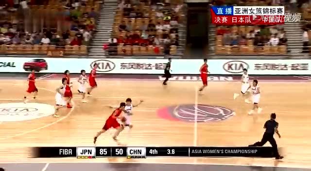 最惨一败!女篮狂输日本35分 丢亚锦赛冠军截图
