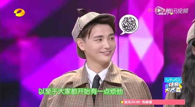 胡歌制服秀迷倒观众 王祖蓝现场模仿金星爆笑截图
