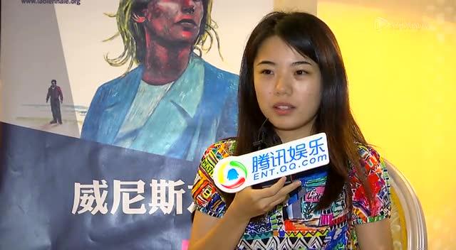 舟游威尼斯:蒋方舟跨界对谈张馨予截图