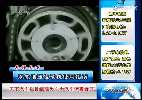 涡轮增压车_