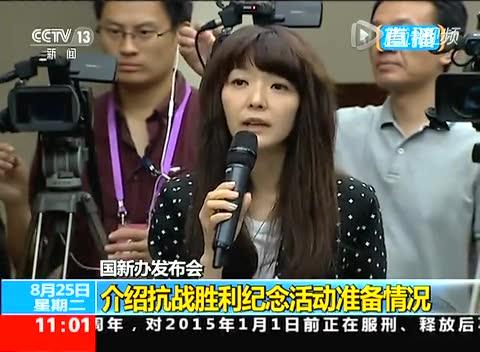 韩媒称金正恩拒绝出席纪念抗战活动 外交部回应截图