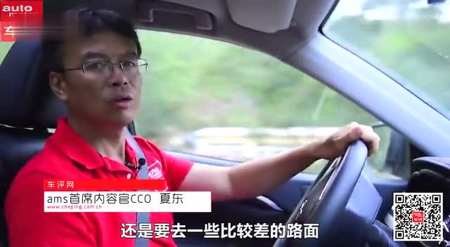 ams夏东评车 广汽丰田 全新汉兰达截图