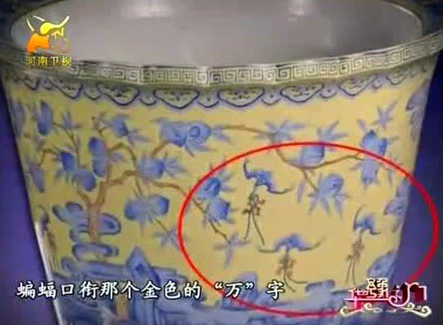 赵贺新中性笔楷书《从军行》图片