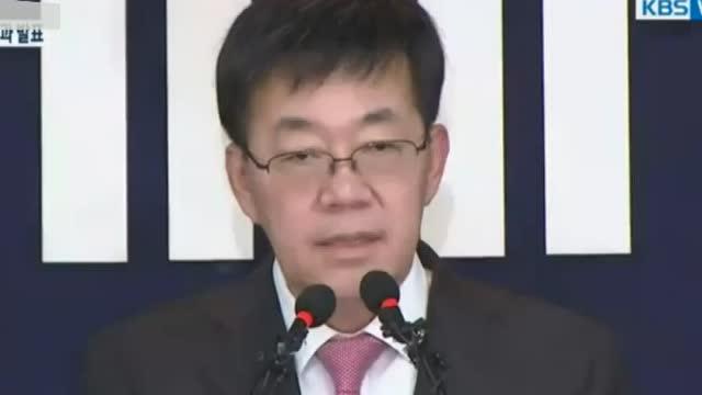 """韩国检方起诉崔顺实 认定朴槿惠是""""共犯"""""""