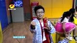 华语群星 - 中国新声代第二季 2014/08/16期