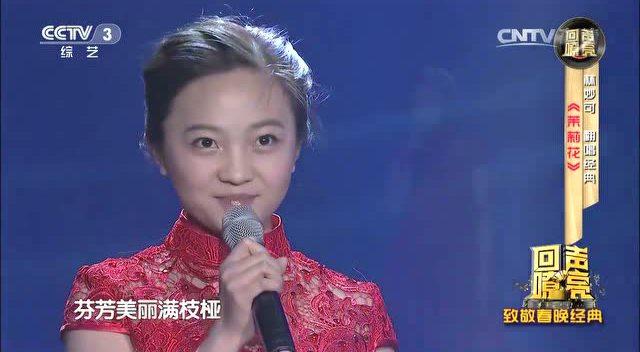 林妙可 歌唱祖国