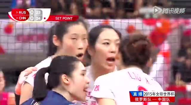 【集锦】中国女排3-1俄罗斯 顶住压力期待冠军截图