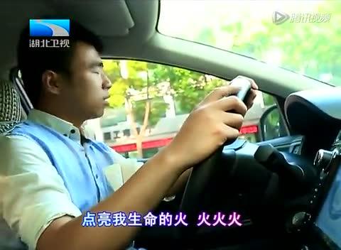 汽车电瓶耗电量检测截图