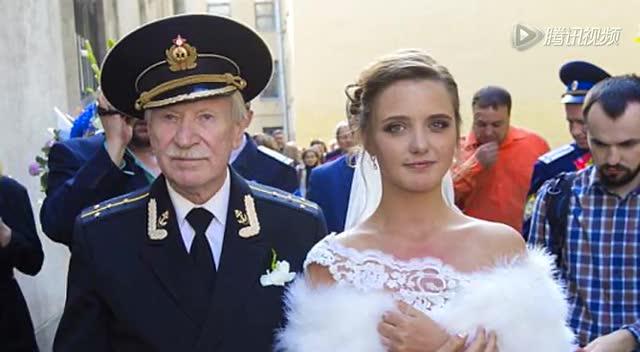 海外版爷孙恋!俄罗斯84岁演员迎娶24岁女学生截图