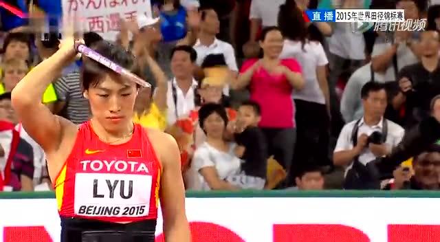新的亚洲记录! 女子标枪吕会会拼尽全力终获66米13佳绩截图