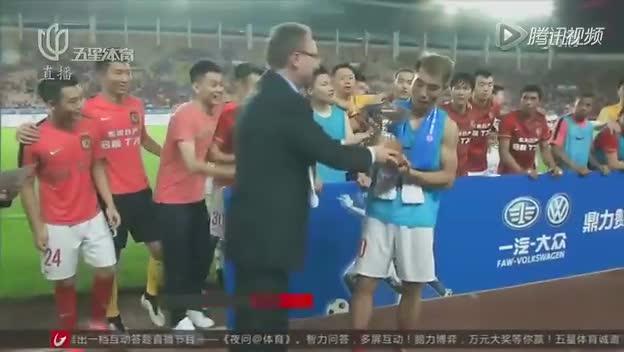 国足夺世界杯?老夫看不到了图片