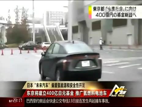 中国车安全性排名_日本\