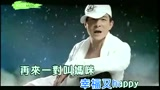刘德华 - 超人