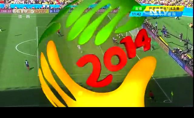 【法国集锦】法国0-1德国 高卢雄鸡小负出局截图