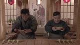 火线三兄弟_22