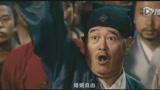 河东狮吼2 终极预告