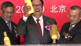 中国投融资担保股份有限公司