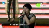华语群星 - 我相信 (浙江卫视2014跨年演唱会 Live)