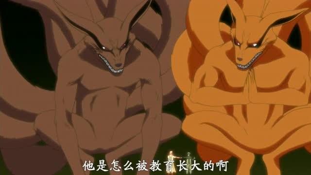 火影忍者第1次遇见九尾妖狐这样可爱的对话