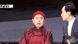 《谁替我证明》潘长江 巩汉林 支一 回力