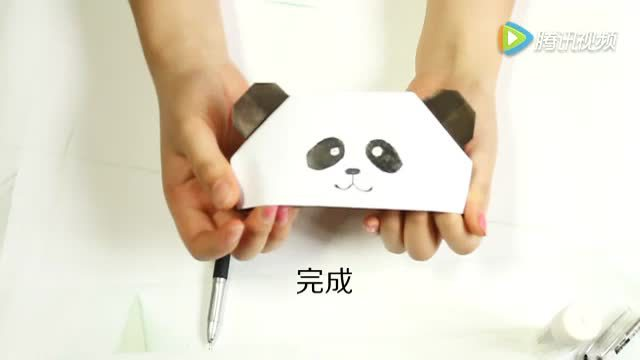手工折纸:可爱的大熊猫