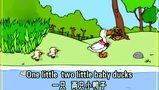 少儿歌曲 - 八只小鸭子