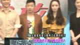 0406腾讯娱乐爆点 张翰本色出演《等待绽放》