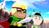 《开心超人》电视版:超级旋风扇 (中文字幕)