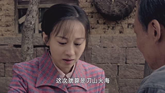 三妹电视剧_三妹电视剧42【相关词_ 电视剧三妹第42集】