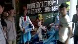 2013QQ飞车全民争霸赛襄阳第一周主题视频1