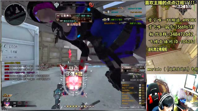逆战雪��/~���x+�x�Z��z�ZYnX�_逆战狙神雪飞:日常练枪24(朱雀特辑)