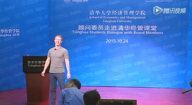扎克伯格来华演讲:我中文糟 但我喜欢学中文