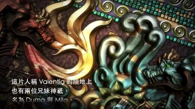 《火焰纹章》曝官方中文宣传片 游戏制作人用普通话讲解