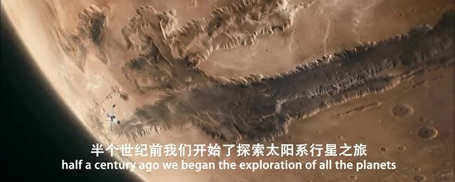 新视野号飞掠冥王星,浪漫主义太空时代的终篇