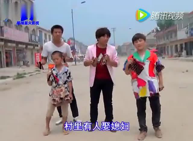 杨晓琼的老婆_杨晓琼莲花落《唱贪官》