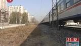 京深高铁环评称九成居民同意 居民集会反对被同意