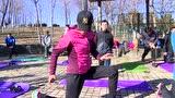 视频:训练营完美收官 跑友直呼体能训练太酸爽