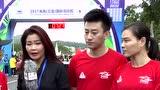 视频:吴敏霞携手男友助阵海马 奔向天涯海角