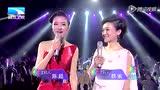 华语群星 - 湖北卫视跨年演唱会